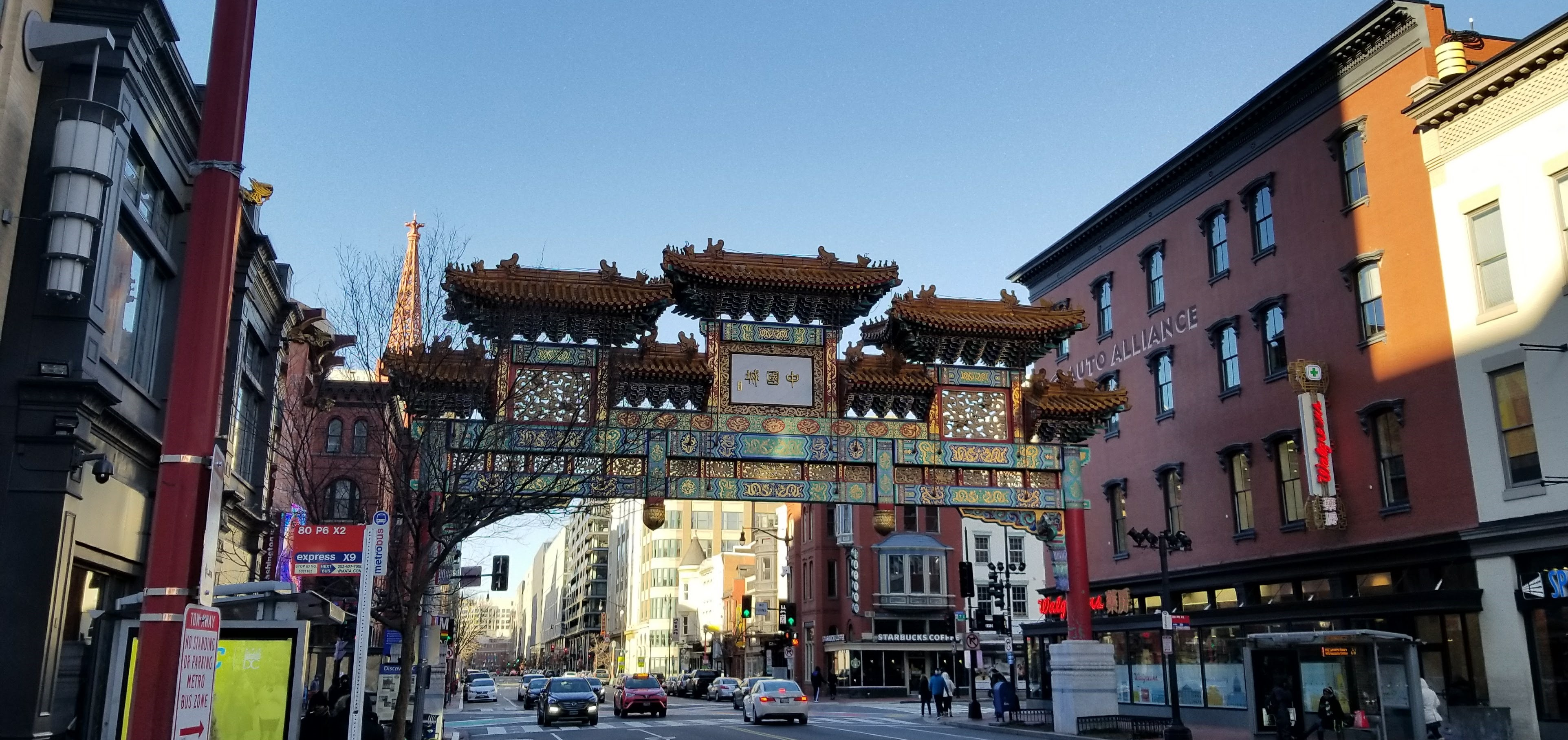 Rockville, MD: DC's De Facto Chinatown